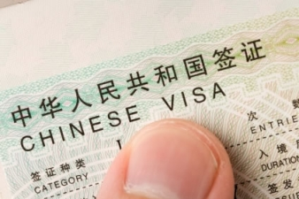 China Visa Applications